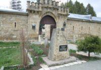 В музее Крепость состоится краеведческая конференция