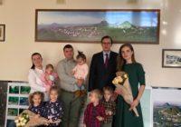 14 семей в Железноводске справят новоселье