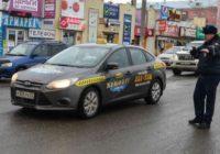 В Пятигорске будут ловить перевозчиков-нелегалов