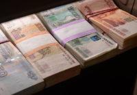 Бизнесмен обманул банк на 57 млн рублей