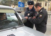 Кисловодск: охота на должников