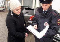 Журналистка из Железноводска следила за правопорядком