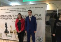 Новые победы кисловодских шахматистов