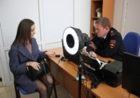Пятигорчане первыми получат биометрические загранпаспорта