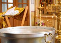 Крещение с особым пристрастием