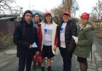 Всероссийская акция День героев Отечества прошла в Кисловодске