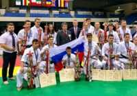 Яна Малеванная завоевала золото на Чемпионате Мира по кудо