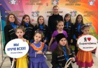Железноводчане завоевали рекордное количество наград на конкурсе