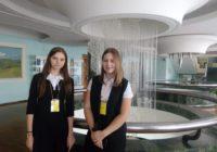 Школьники из Железноводска стали победителями краевого конкурса