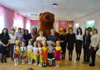 Кисловодские педагоги рассказали об успешном опыте работы
