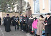 В Кисловодске увековечили имя воина-интернационалиста