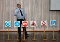 Неделя безопасности юных пешеходов – Внимание, дорога!