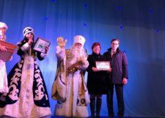 Новогоднее чудо подарили жителям и гостям Железноводска