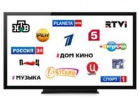 Внимание цифровое ТВ!