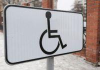 ПФ Ставрополья создает доступную среду для маломобильных граждан
