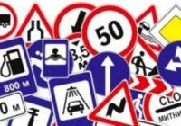 Что изменилось в правилах дорожного движения?