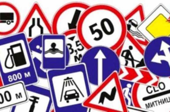 правилах дорожного движения