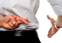ВНИМАНИЕ: мошенники! Не доверяйте поддельным сотрудникам УК