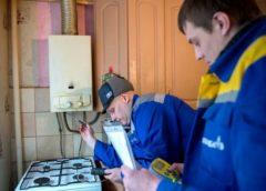 В Кисловодске проходят проверки газового оборудования в МКД