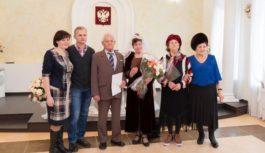 В Железноводске сочеталась браком самая взрослая пара