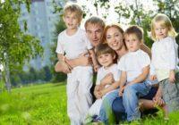 Об осуществлении денежных выплат семьям, где родился 3-й ребенок