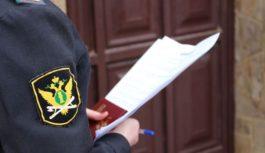 Ставропольские судебные приставы на защите должников
