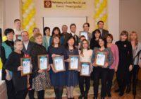 Кисловодские педагоги стали лауреатами краевого конкурса