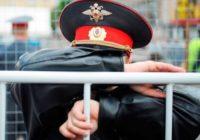 В Пятигорске пойман мошенник