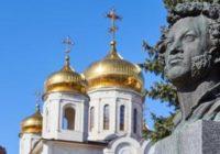 Большая перемена с Пушкиным