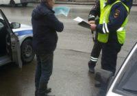 В Кисловодске наказывали пешеходов, нарушающих ПДД