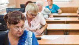 Бесплатное обучение среди пенсионеров