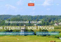 Молодые кисловодчане поборются за гранты Всероссийского конкурса
