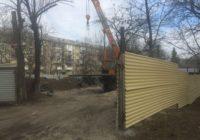 Новая котельная в Ессентуках согреет 5 домов и детский сад