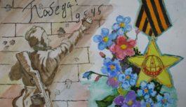 Литературный конкурс Герои Великой Победы–2019