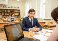 Ессентукские девятиклассники будут проходить собеседование
