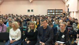 Очный тур олимпиады Покори Воробьевы горы прошел в Железноводске