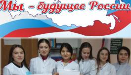 Информационная акция Я иду на Выборы прошла в Кисловодске