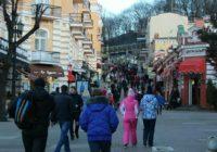Кисловодск вошел в топ-5 популярных курортов в 2019 году