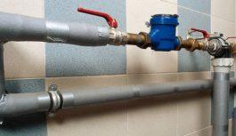 Почему на трубе холодного водоснабжения образуется конденсат?