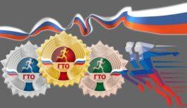 Всех желающих Кисловодчан приглашают сдать нормативы ГТО