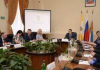 Модернизацию курортов обсудили в Ессентуках