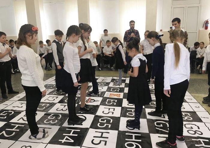 шахматами