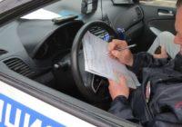 В Кисловодске выявили нарушителей ПДД