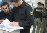 Арест спецтехники убедил организацию погасить долги по зарплате