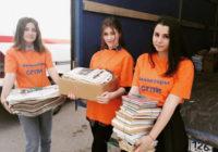В Железноводске выходят на финиш эко-марафона