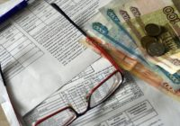 Кто может получить компенсацию за уплату взноса на капремонт?