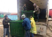 Новые контейнерные баки в столице СКФО