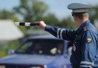 Нетрезвый водитель попадет под прицел ГИБДД Пятигорска