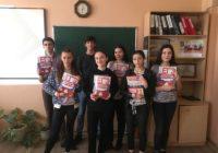 450 школьников Кисловодска осилили 100 баллов для победы