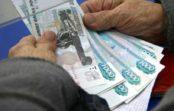 Пенсионер – акционер из Ставрополя потерял 200 тысяч рублей